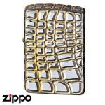 Sterling Silver Zippo - Crocodile