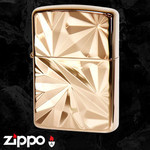 Engraved Armor Zippo  (Pink Gold)