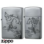 Pair Zippo - Dragon Flame