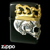 Skull Zippo - Skull King Ultimate Edition  (Black)