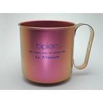 Titanium Mug Cup - Colors  (Pink)