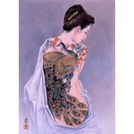 Tattoo - Japanese Design 1000 Piece Jigsaw Puzzle