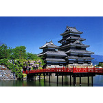 Scenes from Japan - Matsumoto Castle 300 Piece Jigsaw Puzzle