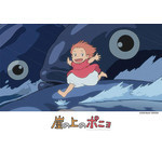 Studio Ghibli - Ponyo - Running on the Waves 108 Piece Jigsaw Puzzle