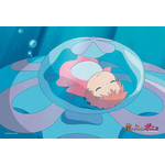 Studio Ghibli - Ponyo - A Bed of Jellyfish 42 Piece Jigsaw Puzzle