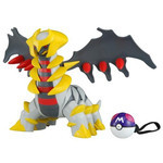 Pokemon - Action Controlled - Giratina