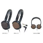 Audio-Technica ATH-EP700 OR Monitor Headphones for Musicians (Orange)