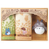 My Neighbor Totoro - Towel & Mascot Gift Set