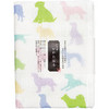 Kaya (Net Fabric) Towel  - Doggies