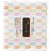Kaya (Net Fabric) Dish Towel  - Arrows