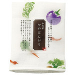 Kaya (Net Fabric) Handkerchief  - Vegetables