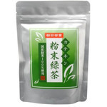Powdered Green Tea -  (100g)