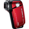 Sanyo Xacti VPC-CA9 High Def Dual Camera (Red)