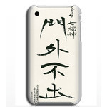 Japanese Cool Text iPhone 3G/3GS Shell Jacket (Mongai Fushutsu)