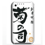 Japanese Cool Text iPhone 3G/3GS Shell Jacket (Kiku No Tsukasa)