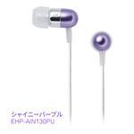 ELECOM - Ear Drops - Petit Décore EHP-AIN130PU (Shiny Purple)