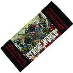 One Piece - Sport Towel (Strong World)