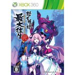 Xbox360 Dodonpachi Saidaioujou Limited Edition Japan Import