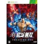 Xbox360 Shin Hokuto Musou TREASURE BOX Japan Import