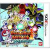 Nintendo 3DS Dragon Ball Heroes Ultimate Mission Japan Import