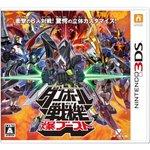 Nintendo 3DS Danball Senki Baku Boost Japan Import