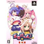 PSP Soreyuke! Burunyanman Portable Limited Japan Import