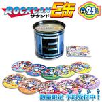 """e-Capcom Limited  """"Rock Can sound E can """"MegaMan Game Music Soundtrack CD box (Rockman 25th Anniversary)"""