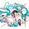 Vocaloid Hatsune miku Re:Dial Limited Edition CD + DVD