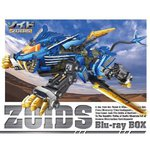 Zoids Blu-ray BOX (w/KOTOBUKIYA 1/72 HMM Blade Liger Model Kit) First Limited Edition Japan Import