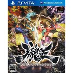 PlayStation Vita Oboro Muramasa (The Demon Blade) Japan Import