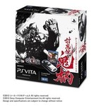 PlayStation Vita Koei Tecmo Games Toukiden Onigara Original Wi-Fi model set Japan Import