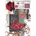 Capcom Okami special fan box BOOK Miyabi Stationery set