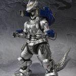 Bandai S.H.MonsterArts MFS-3 Type 3 Kiryu Mecha Godzilla Action Figure