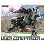 Kotobukiya HMM ZOIDS RZ-041 LIGER ZERO PANZER 1/72 Plastic Model Kit
