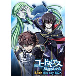 Code Geass: Lelouch of the Rebellion 5.1ch Blu-ray First Limited BOX (w/ Special booklet)
