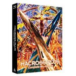 Macross Plus Complete Blu-ray Box (w/ Special booklet)