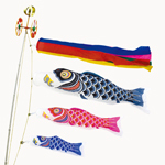 Carp-shaped streamer 【Koinobori】 stand type 1.2m