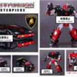 Transformers Masterpiece MP-12G Sideswipe G2 ver. LP500S Action Figure