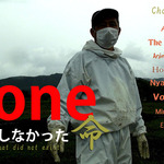 Zone / The life that did not exist・Documentary film DVD