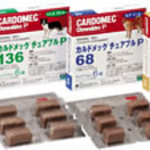 Merial Japan Cardomec(Heartgard) Chewable 0-12lbs - 12count Heartworm