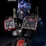 Dark Moon, Transformers: Optimus Prime PolyStone bust final battle ver PBTFM-02FB