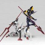 Revoltech Evangelion Evolution Eva Unit 4 & Mark.06 Premium Box Set [JAPAN]