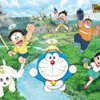 The! 300-l371's the Beginning of the 300 Large Piece Large Adventure Expedition - And Five Large Makyo - Peko of Doraemon Shin Nobita
