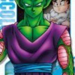 150 piece puzzle mini Dragon Ball Z Piccolo 150-051
