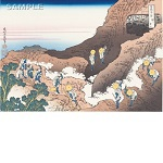 "reproduced Woodblock Print-thirty-six Views of Mount Fuji ""Climbing The Mountain""  Tokyo traditional woodcut craft cooperatives certified."