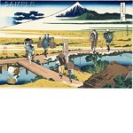 "Reproduced Woodblock Print-Thirty-six Views of Mount Fuji ""Nakahara in Sagami Province""  Tokyo traditional woodcut craft cooperatives certified."