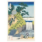 "Reproduced Woodblock Print-A Tour of the Waterfalls of the Provinces ""The Falls at Aoigaoka in the Eastern Capital""  Tokyo traditional woodcut craft cooperatives certified."