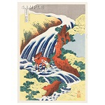 "Reproduced Woodblock Print-A Tour of the Waterfalls of the Provinces ""Yoshitune`s Horse-washing Falls at Yoshino in Yamato Province"""