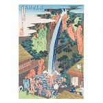 "Reproduced Woodblock Print-A Tour of the Waterfalls of the Provinces ""The Roben Falls at Oyama in Sagami Province""  Tokyo traditional woodcut craft cooperatives certified."