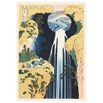 "Reproduced Woodblock Prinr-A Tour of the Waterfalls of the provinces ""The Amida Falls in the Far Reaches of the Kisokaido Road""  Tokyo traditional woodcut craft cooperatives certified."